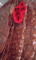 Karinto_090208