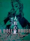 Dollhouse_092708