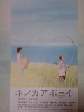 Honoka_032209