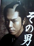 Sonootoko_041909