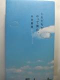 Book_053009