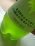 Shiso1_070409