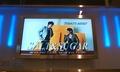 Billboard_101709