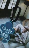 Chage1_112909