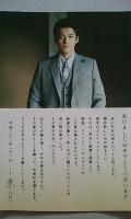 Oguri_010309