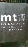 Mt1_110611