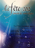 La_fette_2012