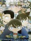 Conan_042106