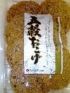 gokokuokoge_100805
