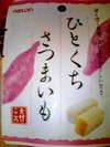 Hitokuchi_092106