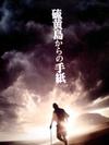 Ioujima_021007