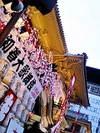 Kabuki_010207