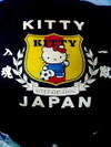 Kitty_japan