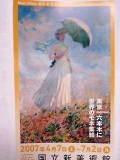 Monet_061107_2