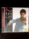 Ryu_062606_1