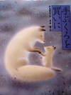 Tebukuro_012007