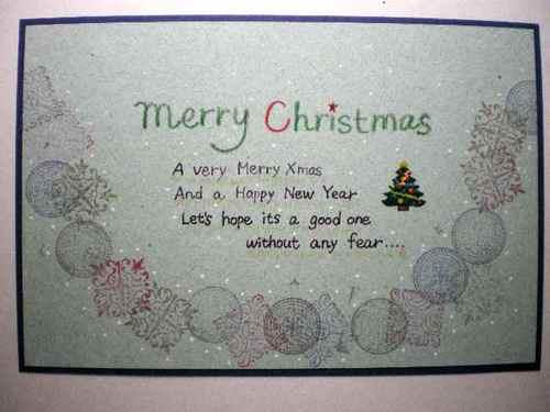 Christmas2009-2