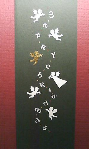 クリスマスカード2009-1